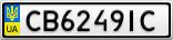 Номерной знак - CB6249IC