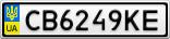 Номерной знак - CB6249KE