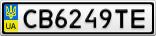 Номерной знак - CB6249TE