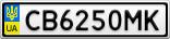 Номерной знак - CB6250MK
