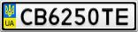 Номерной знак - CB6250TE