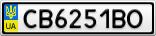 Номерной знак - CB6251BO