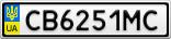 Номерной знак - CB6251MC