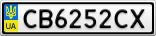 Номерной знак - CB6252CX
