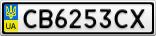Номерной знак - CB6253CX