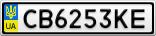Номерной знак - CB6253KE