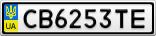 Номерной знак - CB6253TE