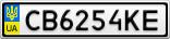 Номерной знак - CB6254KE