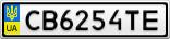 Номерной знак - CB6254TE