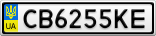 Номерной знак - CB6255KE
