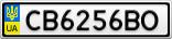 Номерной знак - CB6256BO