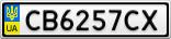 Номерной знак - CB6257CX