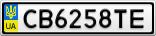 Номерной знак - CB6258TE