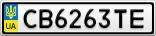 Номерной знак - CB6263TE