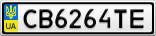 Номерной знак - CB6264TE