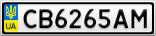 Номерной знак - CB6265AM