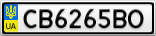 Номерной знак - CB6265BO