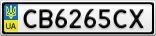 Номерной знак - CB6265CX