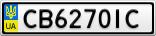Номерной знак - CB6270IC
