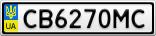 Номерной знак - CB6270MC