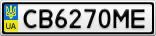 Номерной знак - CB6270ME