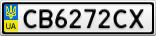 Номерной знак - CB6272CX