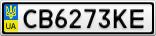 Номерной знак - CB6273KE