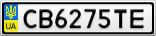 Номерной знак - CB6275TE