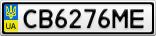 Номерной знак - CB6276ME