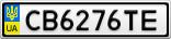 Номерной знак - CB6276TE