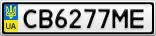 Номерной знак - CB6277ME