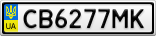 Номерной знак - CB6277MK