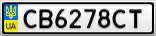 Номерной знак - CB6278CT