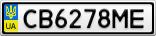 Номерной знак - CB6278ME