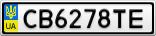 Номерной знак - CB6278TE