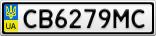 Номерной знак - CB6279MC