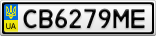 Номерной знак - CB6279ME