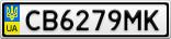 Номерной знак - CB6279MK