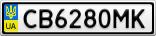 Номерной знак - CB6280MK