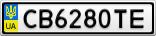 Номерной знак - CB6280TE