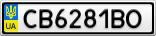 Номерной знак - CB6281BO