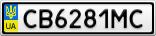 Номерной знак - CB6281MC