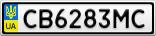 Номерной знак - CB6283MC