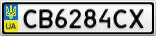 Номерной знак - CB6284CX
