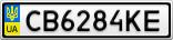 Номерной знак - CB6284KE