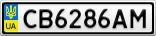 Номерной знак - CB6286AM