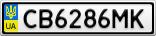 Номерной знак - CB6286MK