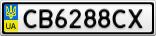 Номерной знак - CB6288CX