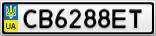 Номерной знак - CB6288ET