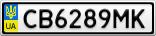 Номерной знак - CB6289MK